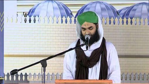 Aala Hazrat رحمۃ اللہ علیہ Kay Manaqib