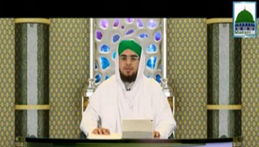 Faizan e Ilm e Quran Ep 16 - Waqia e Ashab e Kahaf