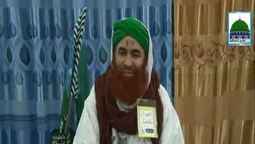 Madani Muzakra Ep 1154 - 05 Safar