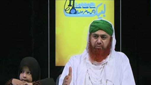 Dawat e Islami Nigran e Shura Ki Zabani
