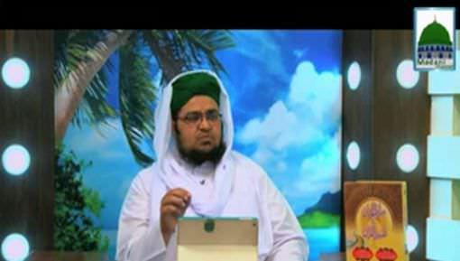 Quran Ki Roshni Main Ep 04 - Quran Be Misal Kyun Hai?