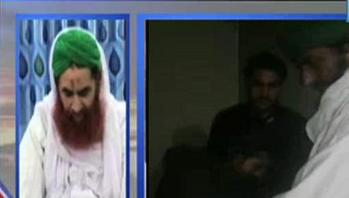 Munawwar Attari Say Ameer e Ahlesunnat Ki Ayadat