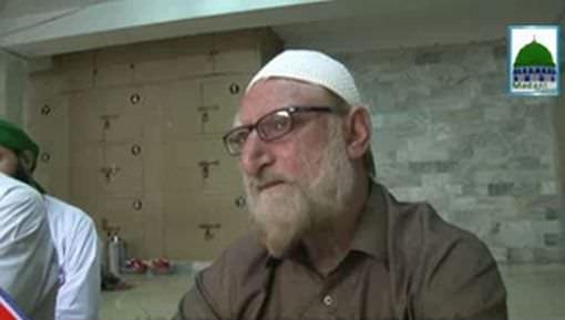 Majlis Doctors Kay Tahat Madani Halqa