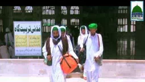 Ao Madani Qafilay Main Ham Karain Mil Kar Safar