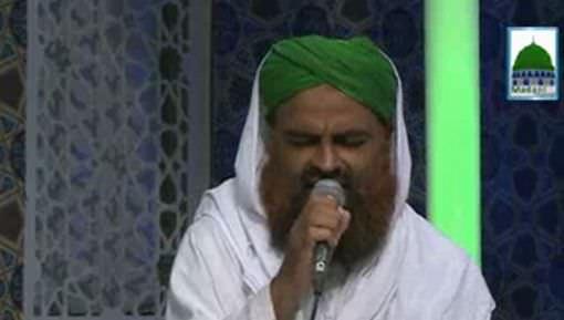 Jald Ham Aazim e Gulzar e Madina Hongay