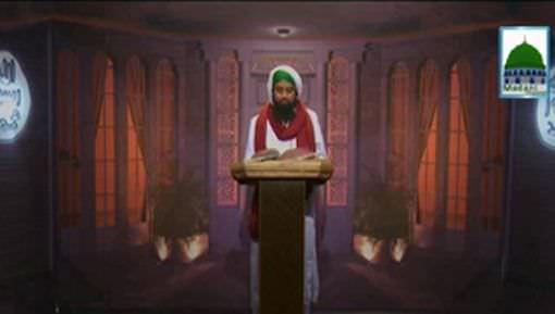 Islam Aur Dars e Muhabbat Ep 03 - Islam Ahadis Ki Roshni Main