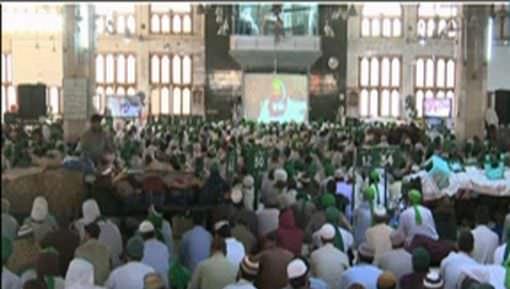 Ramadan Ki Pur Kaif Yadain Ep 19 1437