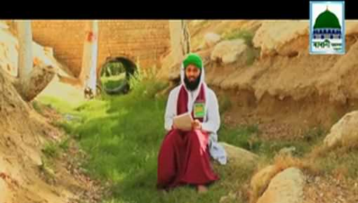 Ajaib ul Quran Ep 03
