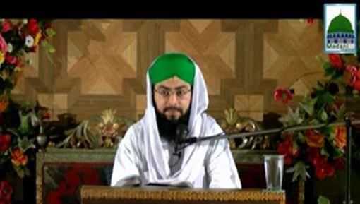Dars e Shifa Shareef Ep 28 - Huzoor ﷺ Ka Khubsorat Kalam