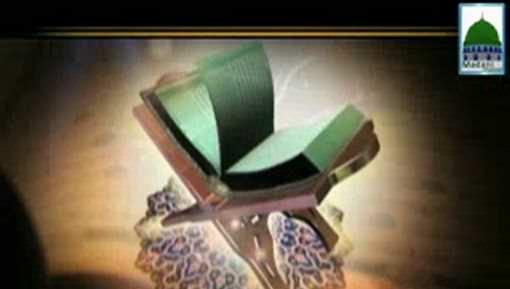 Islami Behnon Kay Liye Faizan e Anwar e Quran Course Main Dakhilay Jari Hain