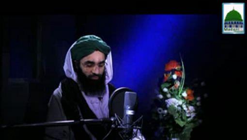 Hazrat Ali رضی اللہ عنہ Ki Shadi Safar ul Muzaffar Main Hui Thi