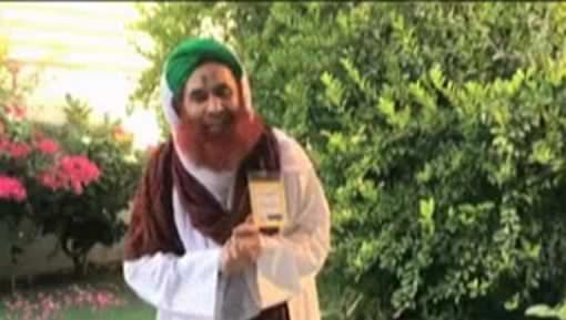 Ghar Walon Par Kharch Karnay Ki Fazilat