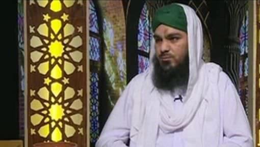 Maghrib Ka Waqt Kab Tak Hai?