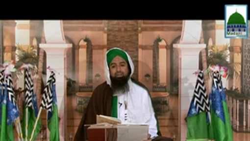 Islam Aur Dars e Muhabbat Ep 04 - Muhabbat e Mustafa ﷺ