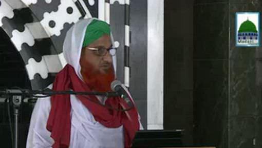Iman Ki Shakhain Ep 250 - Apas Main Muhabbat Paida Karain Narazi Chorain