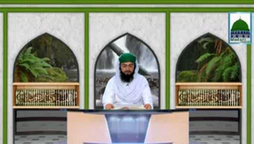 Faizan e Fatawa Razaviyya Ep 01 - Konsi Namaz Kon Say Nabi Nay Parhi?