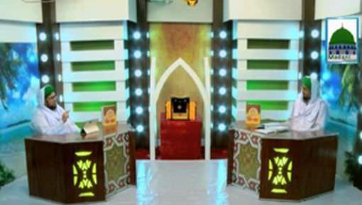 Quran Ki Roshni Main Ep 05 - ismat e Anbiya علیہم السلام