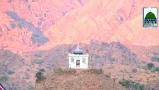Saniha e Dargah Hazrat Bilawal Shah  Noorani Par Ameer e Ahlesunnat Ki Taziyat