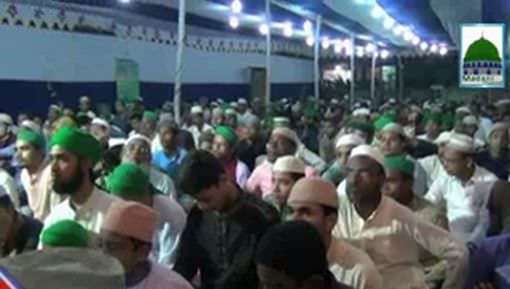 Bangladesh Main Honay Wala Sunnaton Bhara Ijtima