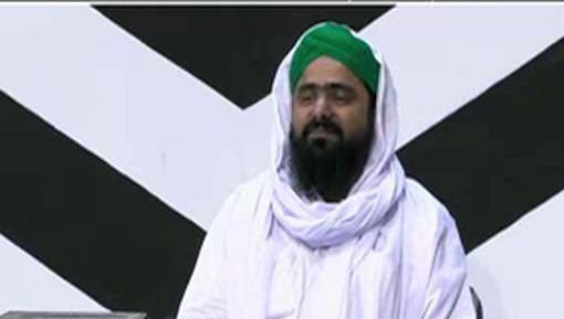 Imam e Tasawwuf Imam e Ahmad Raza Khan علیہ الرحمہ