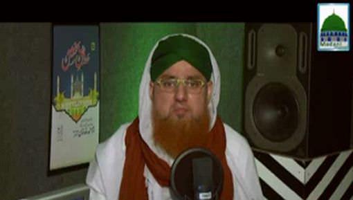 Naghmat e Raza Ep 01 - Kia Hi Zauq Afza Shafat Hai Tumhari Wah Wah
