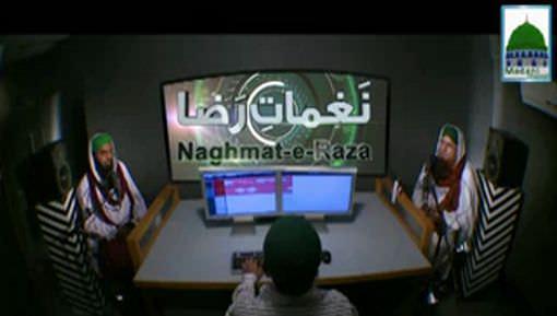 Naghmat e Raza Ep 02 - Sona Jangal Raat Andheri