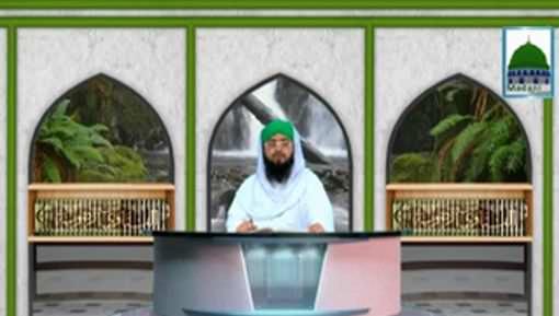 Faizan e Fatawa Razaviyya Ep 02 - Huzoor ﷺ Ka Khwab Main Kuch Farmana Aur Us Par Amal Karna