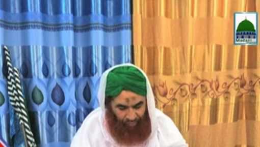 Asif Attari Say Ameer e Ahlesunnat Ki Taziyat