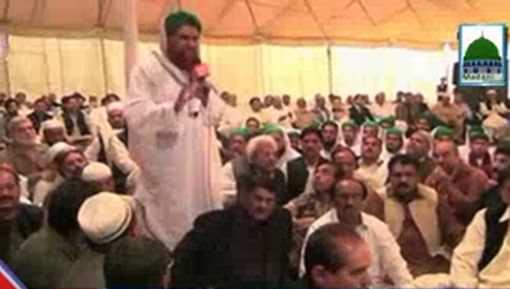 Jehangir Bader Kay Soyam Main Rukn e Shura Haji Yafoor Attari Ki Shirkat