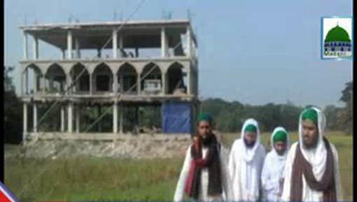 Bangladesh Main Dar ul Madina Ki Tameer