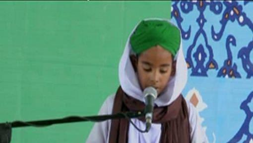 Juma Musalmanon Kay Liye Eid Ka Din Hai