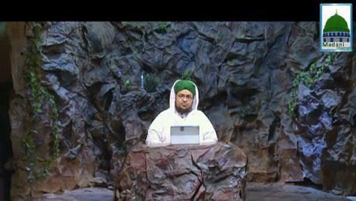 Faizan E Quran Ep 178 - Surah Al-Hajj Ayat 36 To 54