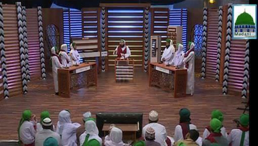 Faizan E Aala Hazrat Ep 02 - Kharadar(Sabzwari Kabina) VS Nazimabad(Waqari Kabina)
