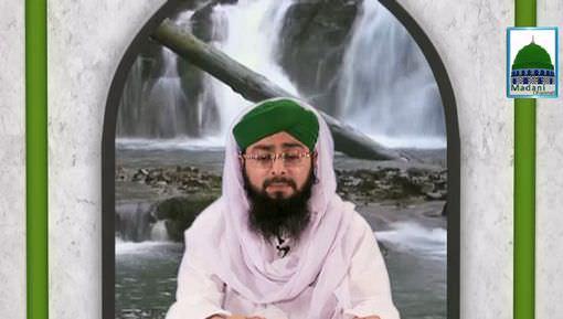 Faizan e Fatawa Razaviyya Ep 04 - Wudu Kay Bad Kapray Say Hath Monh Saaf Karna
