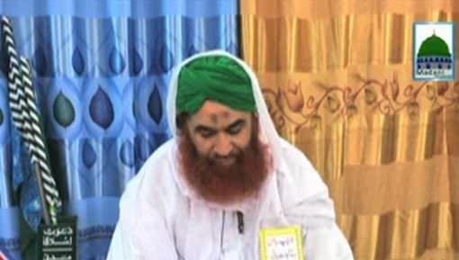 Muhammad Ali Chishti Kay Lawahiqeen Say Ameer e Ahlesunnat Ki Taziyat