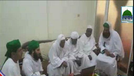 Sudan Main Aashiqan e Rasool Kay Madani Kaam