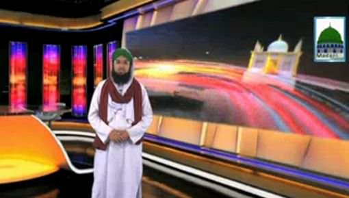 Madani News English - 17 November 2016