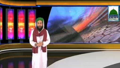 Madani Khabrain Urdu - 16 November 2016