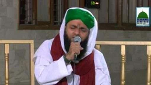 Kia Hi Zauq Afza Shafat Hai Tumhari Wah Wah