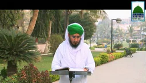 Sarkar ﷺ Ki Barakat Say Barish Barasna