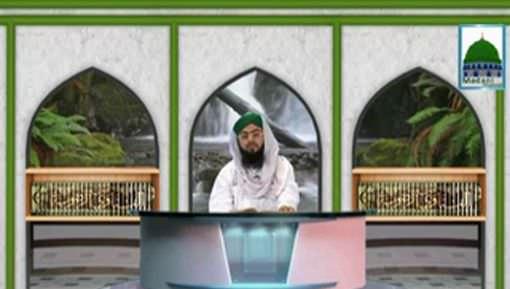 Faizan e Fatawa Razaviyya Ep 05 - Kia Ghaus e Azam Sahaba e Kiram Say Afzal Hain?