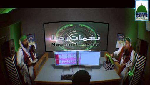 Naghmat e Raza Ep 05 - Zameen o Zaman Tumharay Liye