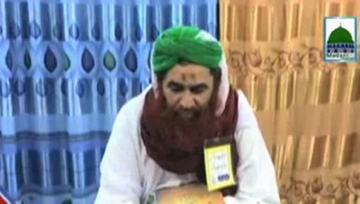Doctor Khurshid Qazi Say Ameer e Ahlesunnat Ki Taziyat