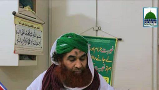 Kamran Attari Say Ameer e Ahlesunnat Ki Taziyat