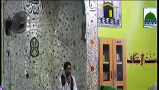 Haji Hassan Attari Ki Madani Halqay Main Shirkat
