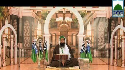 Islam Aur Dars e Muhabbat Ep 05 - Sahaba e Kiram علیہم الرضوان Ka Ishq e Rasoolﷺ
