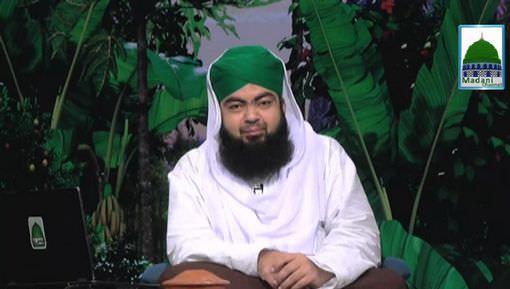 Khulay Aankh صلّ علیٰ Kehtay Kehtay Ep 492 - Naik Kaisay Bano?