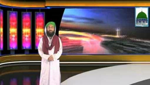 Madani News English - 18 November 2016