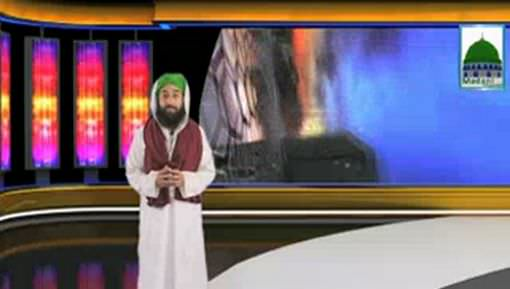 Madani Khabrain Urdu - 18 November 2016