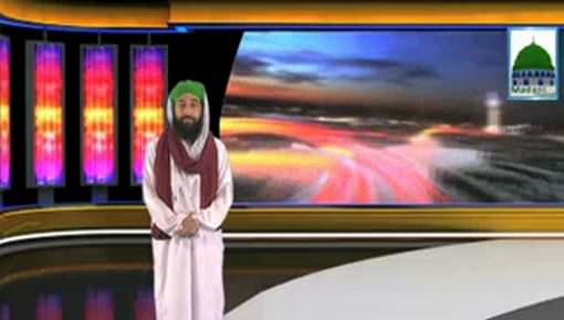 Madani Khabrain Urdu - 19 November 2016